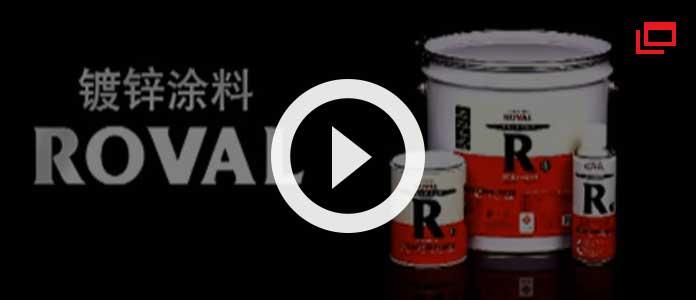 罗万博官网manbetx电脑版产品视频 | Youku 视频